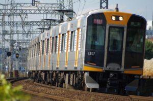 大阪 伊勢神宮 近鉄 電車