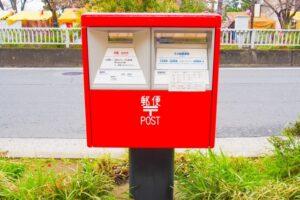 定形郵便物,定形外郵便物,違い
