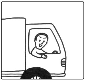 ゴールド免許,条件,違反