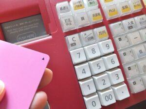 クレジットカード,引き落とし,残高不足