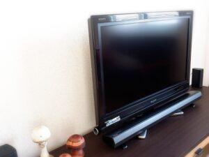 Amazon,プライムビデオ,テレビで見るには,PS3